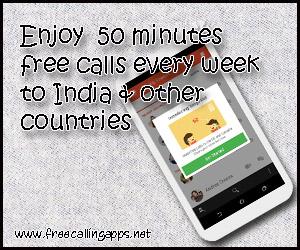 free_50minutes_calls